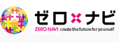 ゼロ x ナビ ZERO NAVI create the future for yourself